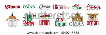 Illustration of Oman National Day Celebration, November 18th Sultanate of Oman . National Day, celebration republic,