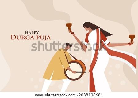 Illustration of people celebrating the Durga Puja Festival in India