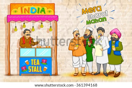 illustration of people of different religion showing Unity in Diversity of India with message Mera Bharat Mahan meaning My India is Great