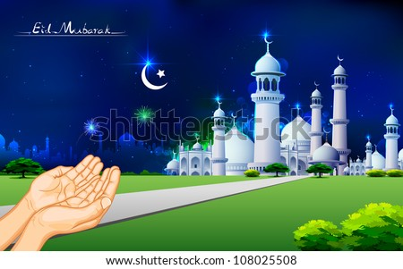 illustration of praying hand in front of mosque in Eid night