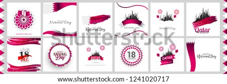 Illustration Of Qatar National Day Banner Or Poster Design Set With National Flag Color Theme Background.