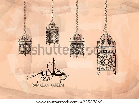 Arabic islamic calligraphy of ramadan kareem download free
