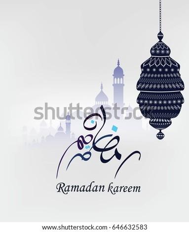 Illustration of Ramadan kareem and Ramadane mubarak. beautiful islamic and arabic ornamant and calligraphy.traditional greeting card wishes holy month moubarak and karim for muslim. ramdan karem - Shutterstock ID 646632583