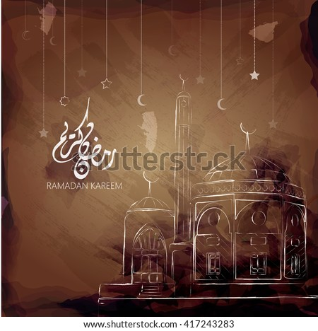 Illustration of Ramadan kareem and Ramadane mubarak. beautiful watercolor of Mosque  and arabic islamic calligraphy.traditional greeting card wishes holy month moubarak and karim for muslim and arabic