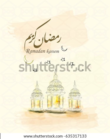 Illustration of Ramadan kareem and Ramadane mubarak. Mosque and arabic islamic calligraphy.traditional greeting card wishes holy month moubarak and karim for muslim and arabic