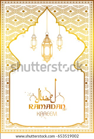 illustration of Ramadan Kareem (Generous Ramadan) greetings for Islam religious festival Eid with golden lamp #653519002
