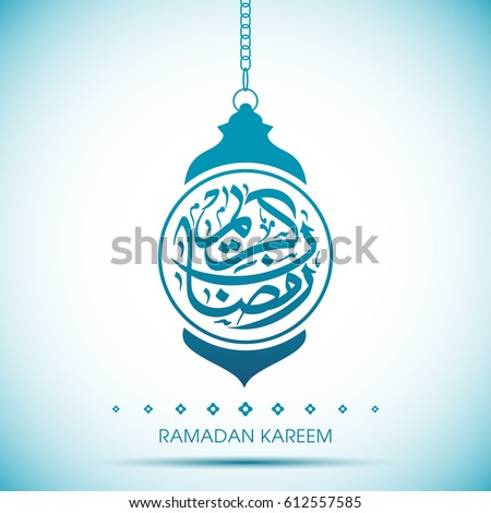 Illustration of Ramadan Kareem with Arabic calligraphy and lamp for the celebration of Muslim community festival.