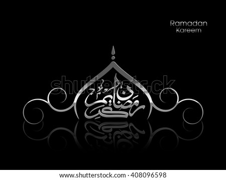 Illustration of Ramadan Kareem with intricate Arabic calligraphy for the celebration of Muslim community festival. - Shutterstock ID 408096598