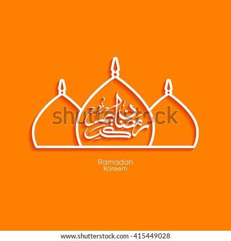 Illustration of Ramadan Kareem with intricate Arabic calligraphy for the celebration of Muslim community festival. - Shutterstock ID 415449028