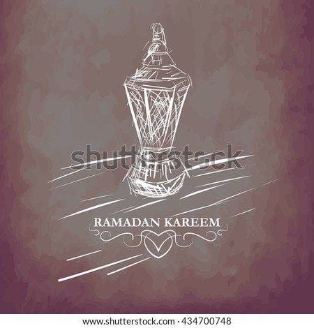 Illustration of Ramadan Kareem with intricate Arabic lamp for the celebration of Muslim community festival. Free hand write with a modern lantern and stars specially for Ramadan. #434700748