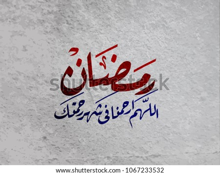 Arabic islamic calligraphy with blue background download free