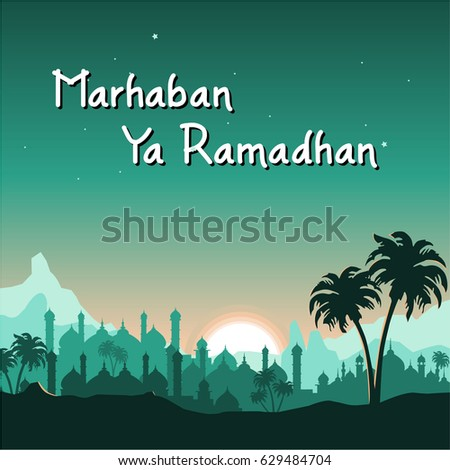 illustration of ramadan with