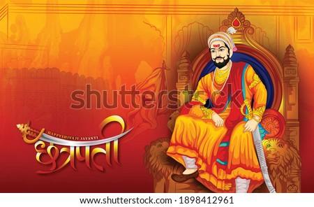 illustration of Shivaji Maharaj was an Indian warrior king or Shivaji Jayanti