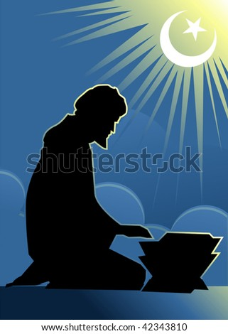 Illustration of silhouette of a praying man with Islamic emblem
