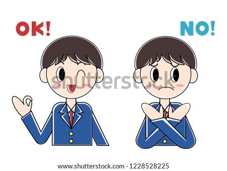 illustration of student  ok