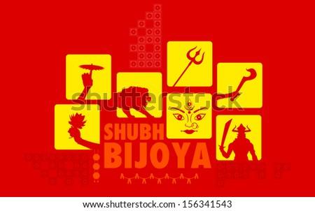 illustration of subho bijoya