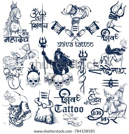 illustration of Tattoo art design of Lord Shiva collection with text in Hindi Namah Shivaya ( I bow to Shiva ) for Shivratri or Mahashivratri