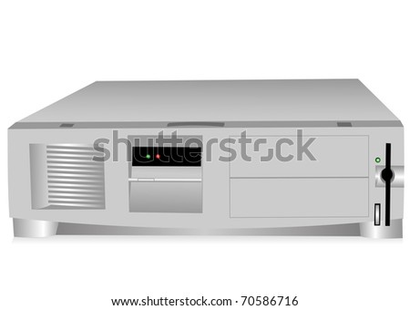 Illustration of the computer case on a white background