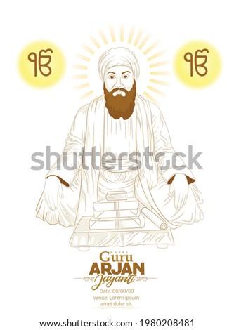 illustration of the fifth Guru of the Sikh, Guru Arjan Dev Ji, Сток-фото ©