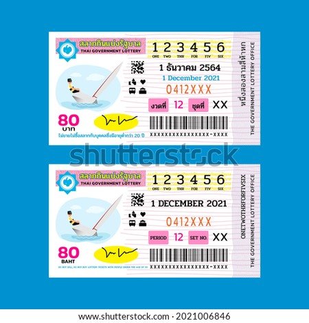 Illustration of the Thai Government Lottery. on a blue background used for information design and education. Thai text meaning is Thai Government Lottery, December and numbers.