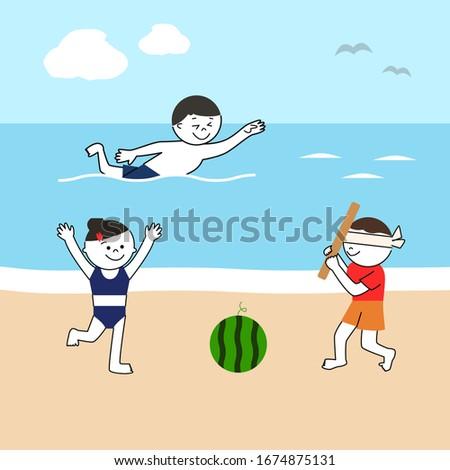 illustration of three kids