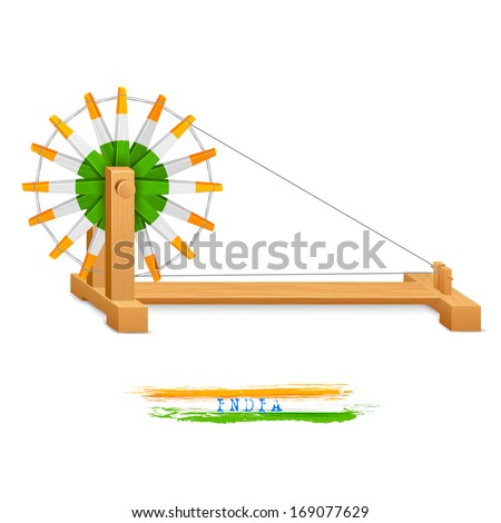 illustration of tricolor charkha spinning wheel on India background