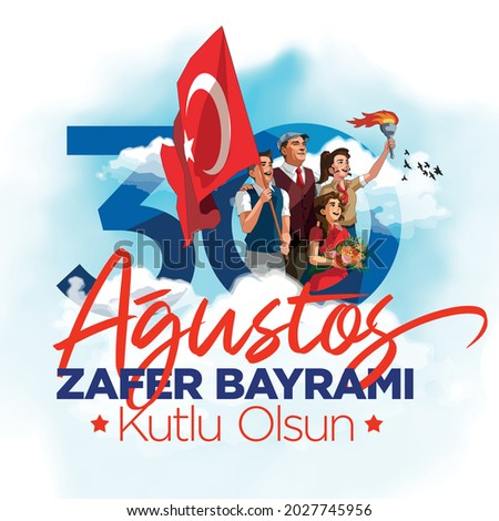 Illustration of Turkish people parade with flags and torches on victory day. (30 Ağustos Zafer Bayramı Kutlu olsun. Translate: Happy 30th of August Victory Day)