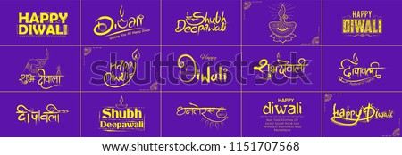 illustration of Typography calligraphy on Diwali Holiday background for light festival of India with message in Hindi meaning greetings for Happy Dipawali Stock photo ©