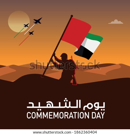 illustration of uae army with flag for Happy Republic Day of uae celebration day commemoration day Foto stock ©