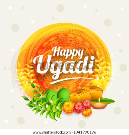 Illustration Of Ugadi With decorated Kalash On Typographical Background. #1041990196