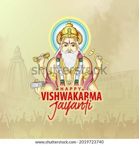 illustration of Vishwakarma puja (Vishwakarma Jayanti) is a day of celebration for Vishwakarma, an architect, and divine engineer of universe
