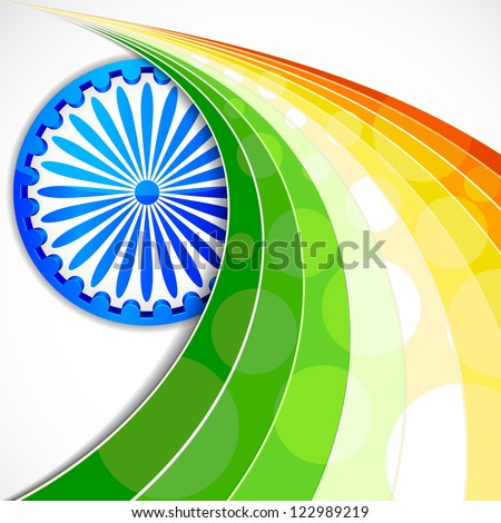 illustration of wave of Indian flag tricolor with Ashok Chakra