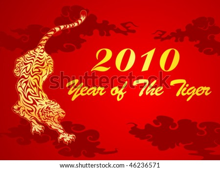 Illustration of year of the tiger #46236571
