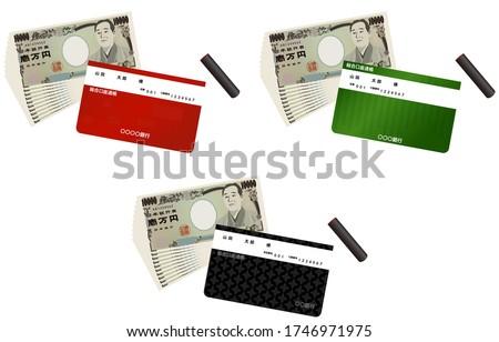 Illustration of 100,000 yen cash and bank passbook and seal Translation: Bank of Japan ticket, 10,000 yen, Bank of Japan, Mr. Taro Yamada, store number, account number, general account passbook, bank