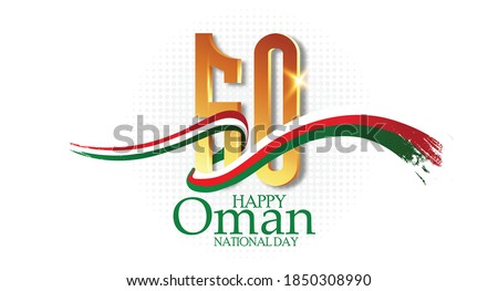 illustration Oman National Day Celebration with flag in Oman national day 18 th November