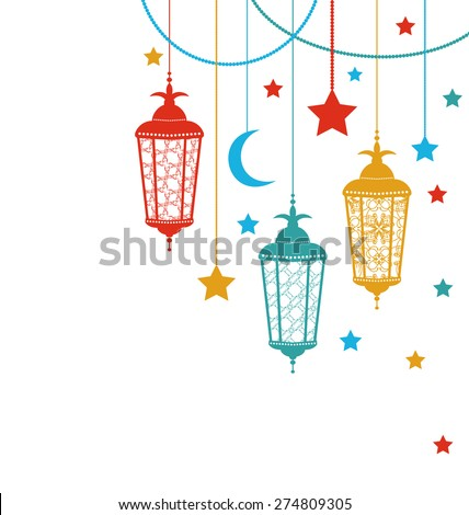 illustration ramadan kareem