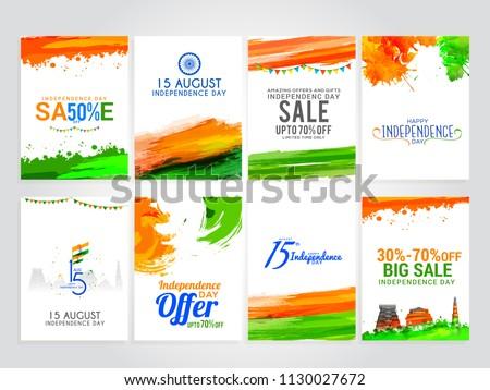 illustration,sale banner or sale poster for indian independence day celebration.