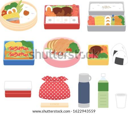 Illustration set of delicious bento