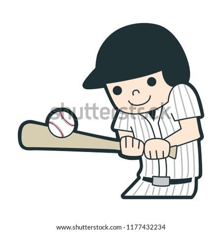 Illustration that a young boy is enjoying baseball.
