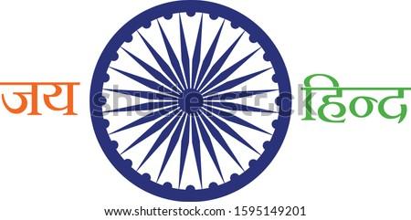 illustration vector image of