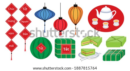 illustration vector of paper lantern light with red label Vietnamese language mean happy new year, lunar new year for frame decoration , traditional sticky rice cake and watermelon at Vietnam holiday.