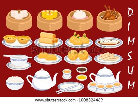 Illustration vector set of dim sum Asian food isolated for Chinese meal table setting, Crystal Skin Shrimp Dumplings,bun,egg tart,spring roll,sesame ball,rice,chicken feed,noodles,turnip cake,wonton