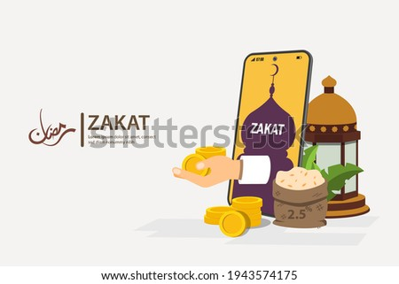 Illustration vector: Zakat is a religious obligation, Zakat online is to make easy for muslim to pay Stock foto ©