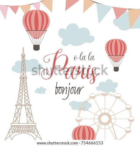 Illustration vintage card of Paris with landmark. Vector illustration