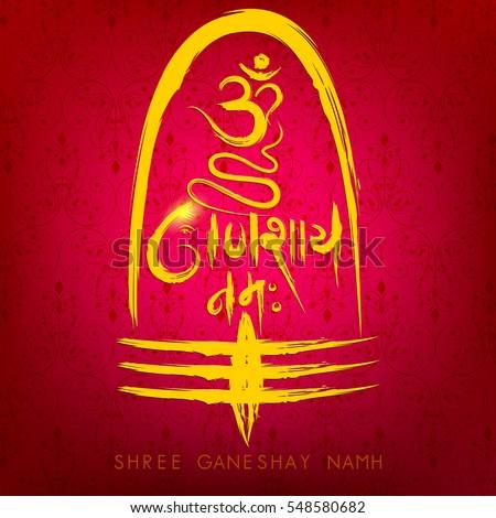 illustrations of lord ganesha