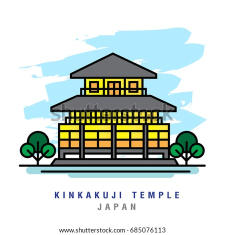 illustrator of kinkakuji temple