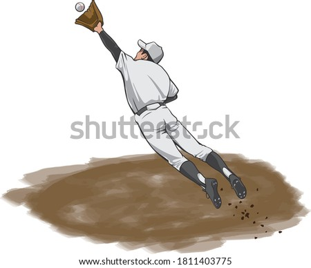 Image illustration of a baseball player jumping and catching Stock photo ©