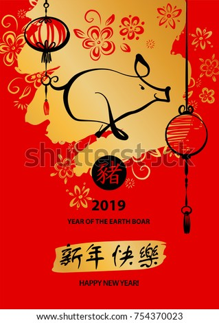 happy chinese new year year of the dog dog symbol 2018 new yeartemplate banner poster in oriental style japanese chinese elements
