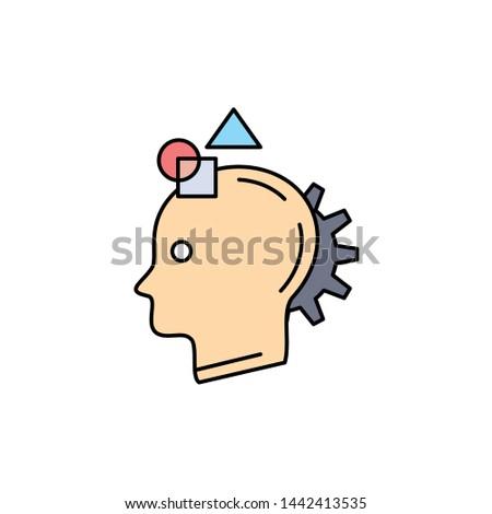 Imagination, imaginative, imagine, idea, process Flat Color Icon Vector