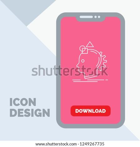 Imagination, imaginative, imagine, idea, process Line Icon in Mobile for Download Page